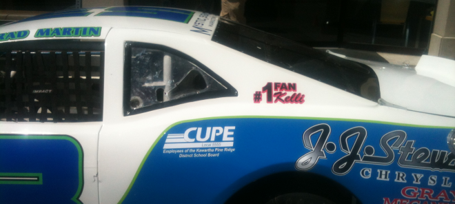 cropped-race-car-2.png